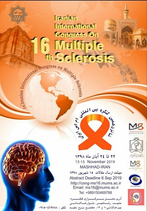 16th Iranian Congress on Multiple Sclerosis